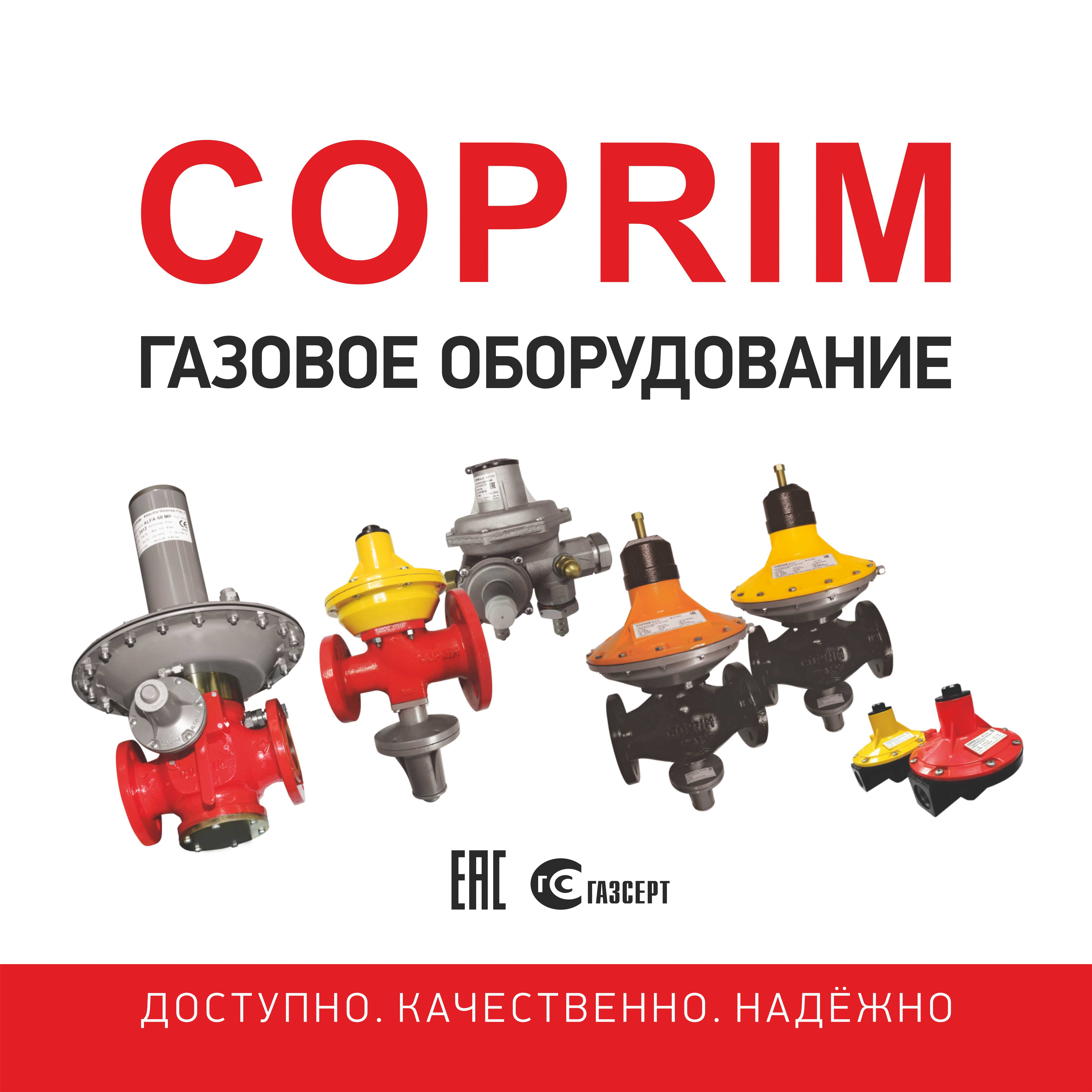 COPRIM